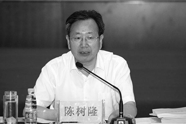 中共安徽省前常務副省長陳樹隆被指利用股票內幕消息斂財,是資本市場的「吸血鬼」。(大紀元資料室)