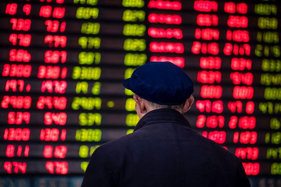 7月5日,大陸A股全面下跌,滬指下跌近1%,再次創下28個月新低。圖為示意圖。(JOHANNES EISELE/AFP/Getty Images)