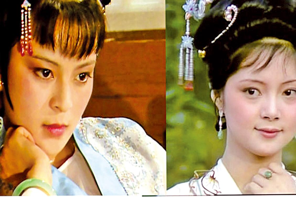電視連續劇《紅樓夢》劇照:探春(左)寶釵(右)