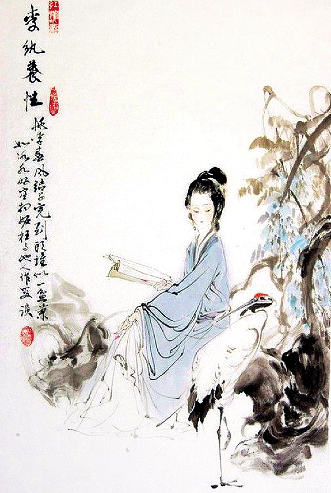 李紈(網絡圖片)
