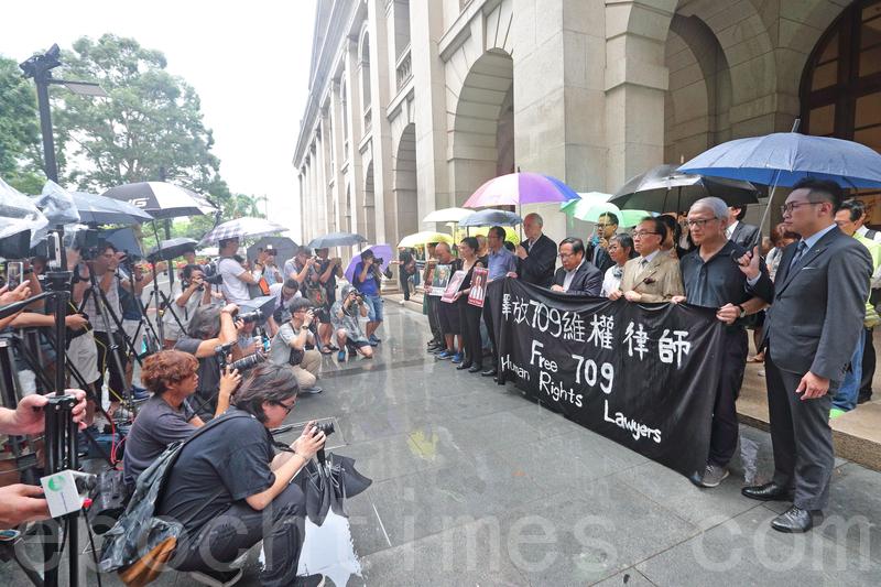 中國維權律師關注組等多個團體,昨日冒雨在中環終審法院外默站,紀念「709大抓捕」遭中共打壓的維權律師和人士。(李逸/大紀元)
