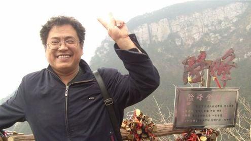 河北工程大學臨床醫學院副教授王剛因建立維權微信群被國保約談後,6日再遭校方解聘。(網絡圖片)