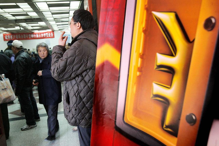 美媒:儲蓄率高?中國家庭其實花不起