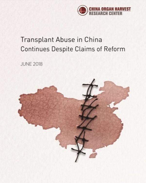 「中國強摘器官研究中心」發布最新報告《中國的器官濫用在改革的幌子下持續》。(網絡截圖)