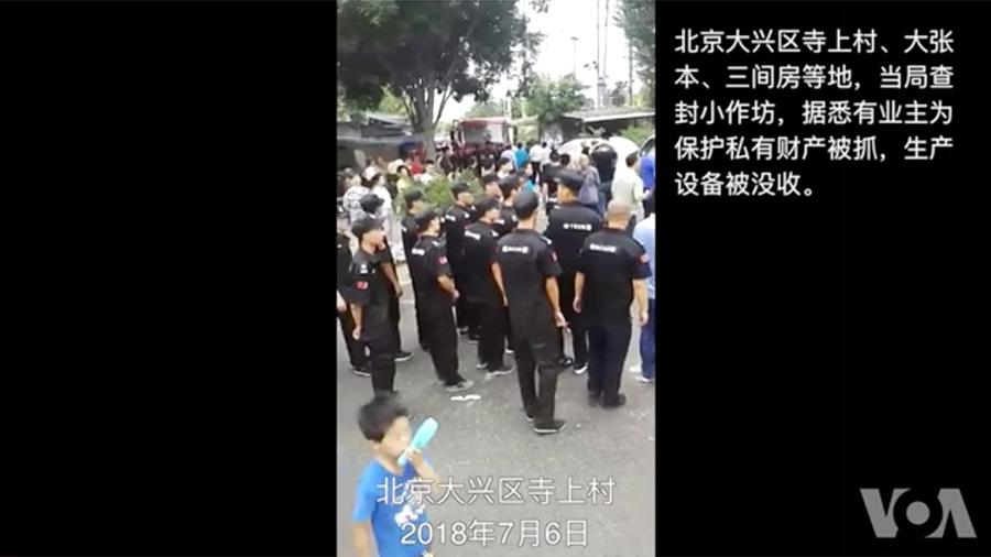 近來,北京大興區、順義區等地再現驅逐「低端」外來人口 ,引發村民、農民工不滿。圖為相關圖片。(美國之音)