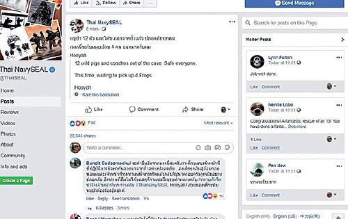 泰國海豹突擊隊在社交網站貼文,證實被困清萊府洞穴的13人全部獲救。(泰海豹突擊隊Facebook截圖)