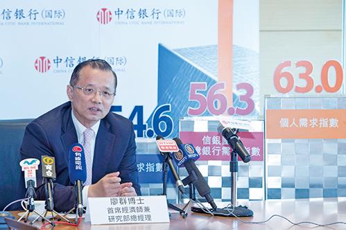 信銀國際首席經濟師廖群表示,隨著中美貿易戰展開,下季跨境銀行需求將回調(BILL/大紀元)。
