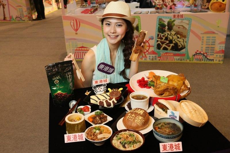市民於今明兩天到場可憑消費免費品嚐十多款台灣樂園地道美食,更有民族表演及手藝坊讓市民感受台灣文化。(Wasabi Creation Ltd. 提供)