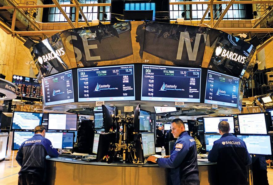 經濟與企業盈利撐美股續漲