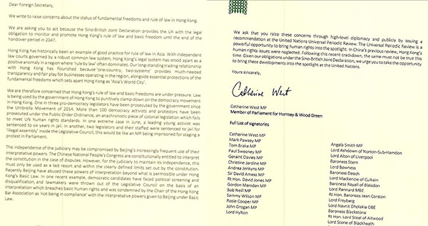 逾30名英國跨黨派議員聯署去信英國外相,要求英國政府關注香港基本自由和法治受壓的情況。(香港監察fb)