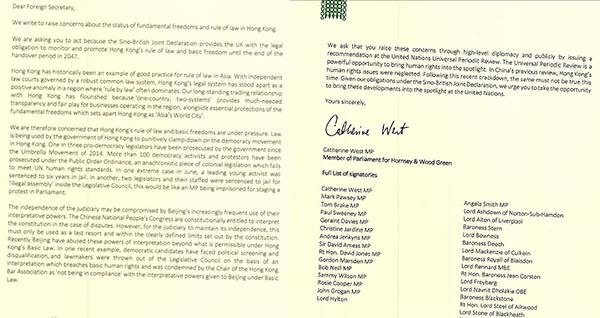 英30名跨黨派議員聯署 促英外交部關注港自由法治