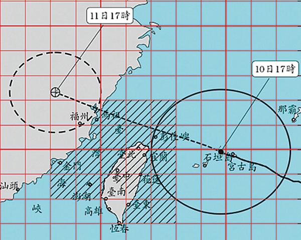 颱風瑪莉亞暴風圈10日傍晚登陸,強度減弱至中颱。(中央氣象局提供)