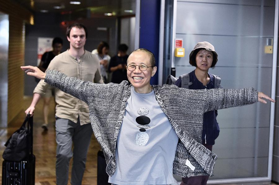 【圖片新聞】劉霞前往德國展開新人生