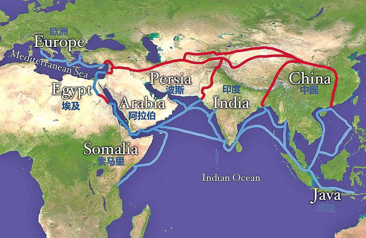 絲綢之路從歐洲經過埃及、索馬利亞、阿拉伯半島、伊朗、阿富汗、中亞、巴基斯坦、印度、斯里蘭卡、緬甸、爪哇群島、菲律賓直到中國。(en:User:Wikiality123/Wikimedia Commons)