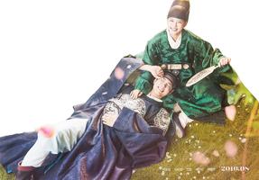 Top6  南韓古裝美男演員(下)
