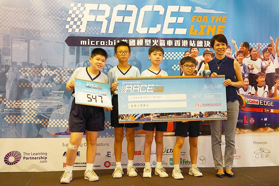 榮獲小學組冠軍的中華基督教會協和小學隊。 (曾蓮/大紀元)