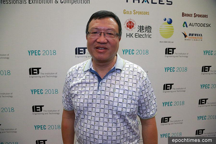 工程及科技學會香港分會委員會委員趙烱成先生。(陳仲明/大紀元)