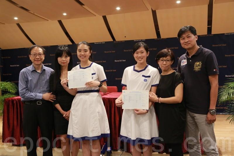 拔萃女書院女狀元林悅兒(左三)、梁芷喬(右三)與父母合照。(陳仲明/大紀元)