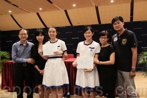 【DSE放榜】女拔產2狀元 將留港讀醫和赴英留學