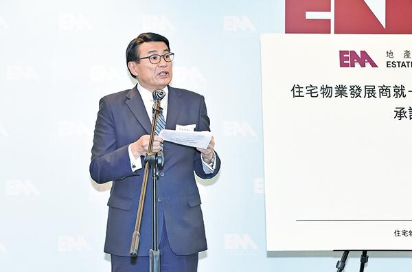 地監局主席梁志祥表示,監管局已著手研究加重對違規代理及其公司的處分。(郭威利/大紀元)