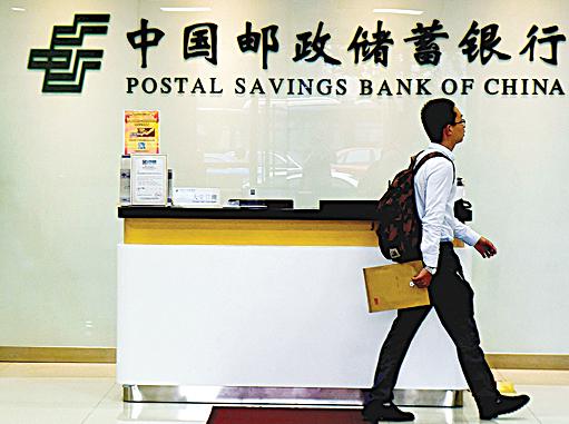 中國人愛儲蓄,但這些儲蓄卻未見得可以變成消費力。(AFP)