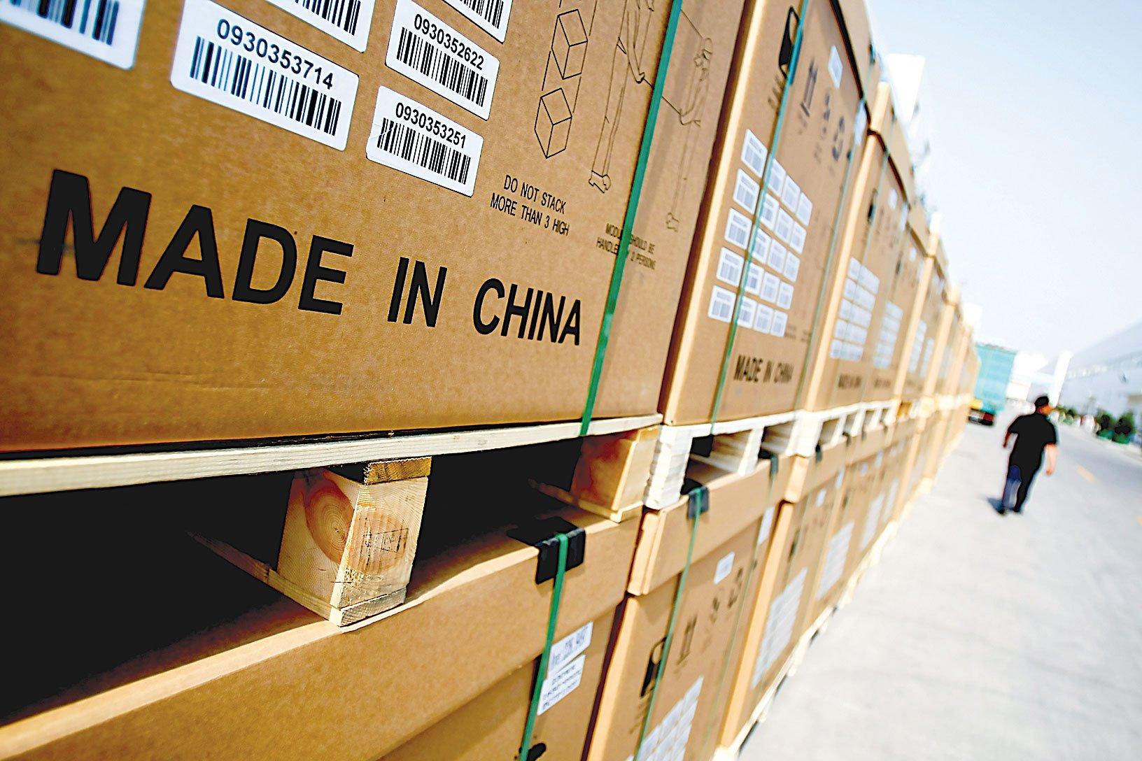過去的20年間,「中國製造」以壓倒性的優勢充斥全球,這其中有相當程度的非市場因素。如今美國和其它發達國家一致認為:這種情況必須改變。(Feng Li/Getty Images)