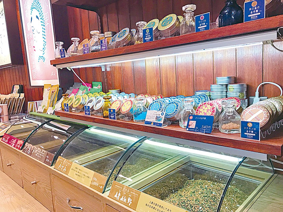 老店中販售特別的日本「金平糖」。