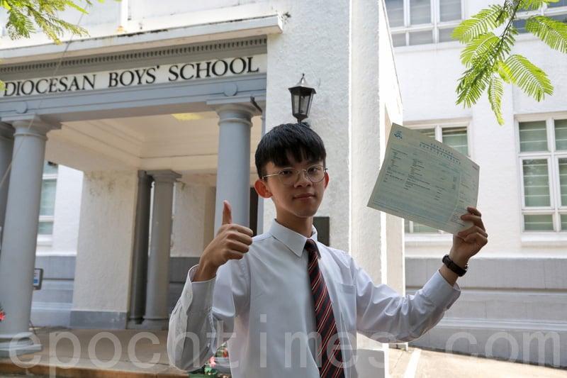 沈家浩是拔萃男書院首名8個5**狀元。(陳仲明/大紀元)