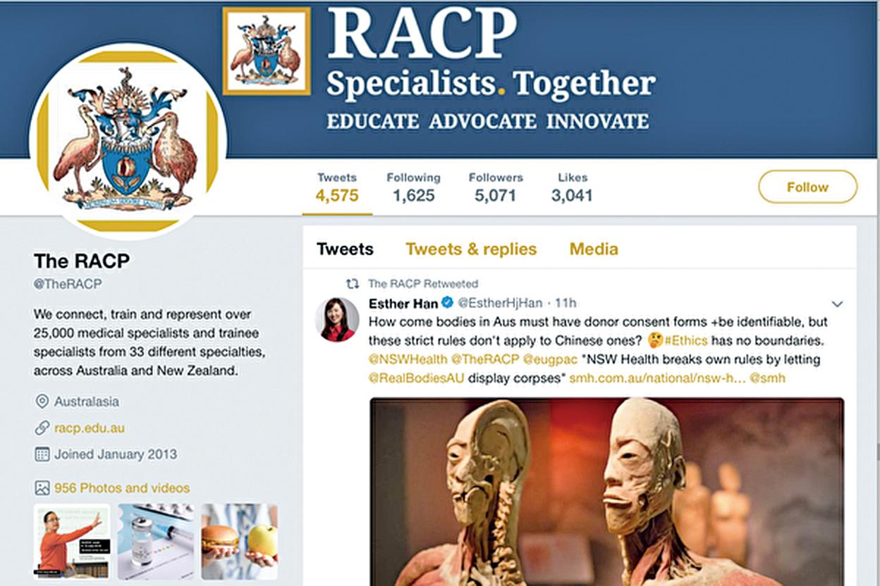 新州衛生廳日前被指責批准具有爭議的塑化人體標本展覽違反了其自身的道德和程序規則。澳洲皇家醫生學院(RACP)進一步呼籲當局關閉展覽。(網頁截圖)