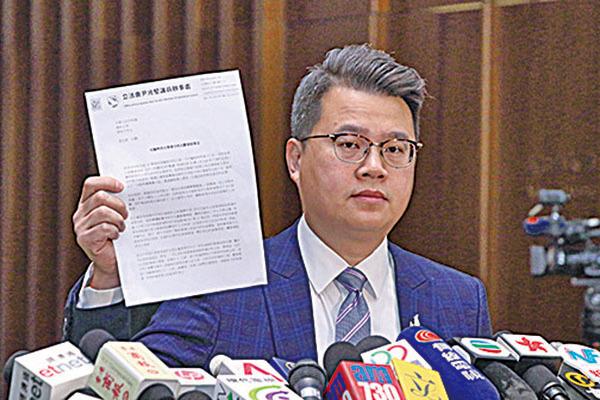 尹兆堅致函習近平 促釋港軍事用地建屋