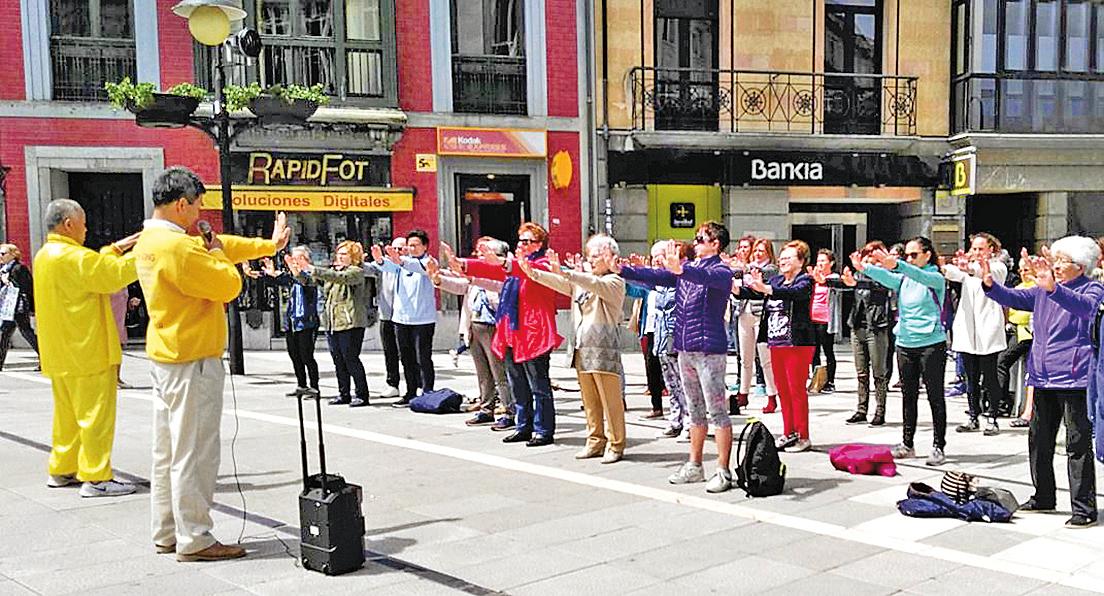西班牙名城迎法輪大法