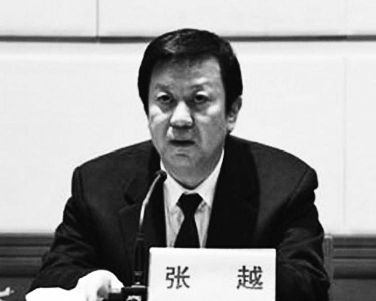「河北王」張越受賄 獲刑15年
