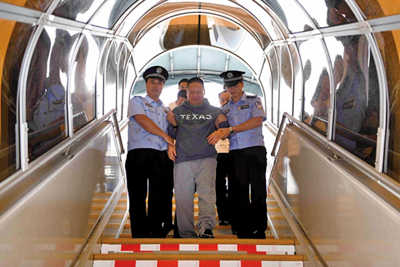 7月11日,中國銀行廣東省開平支行原行長許超凡被強制遣返回大陸。(中央紀委國家監委網)