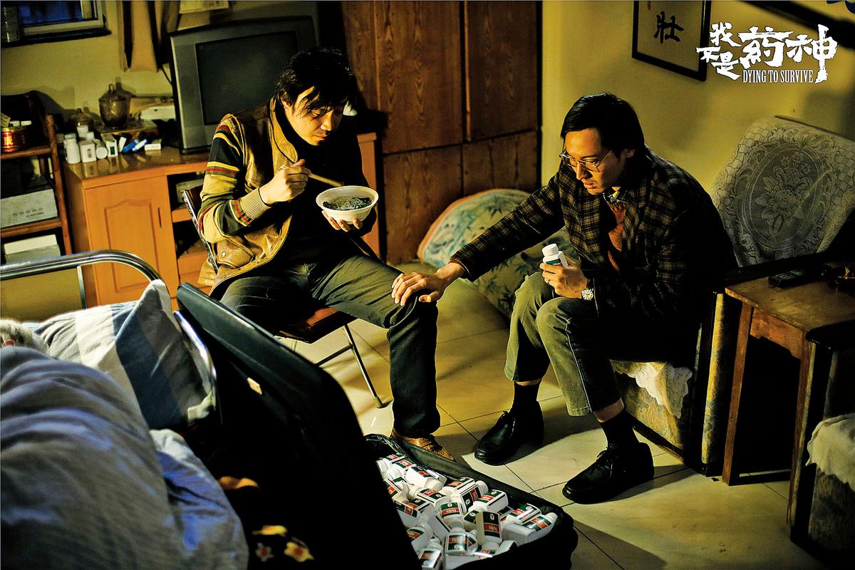 近日,一部名為《我不是藥神》的大陸國產電影刷爆很多人的朋友圈,引起熱議。(大紀元資料室)