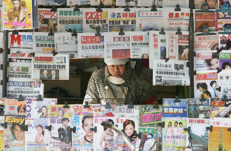 外界認為,中共擔心媒體報道引發不穩定或使已經緊張不安的金融市場陷入困境,所以再次給大陸媒體下達新的最嚴格「維穩」政策。(Guang Niu/Getty Images)
