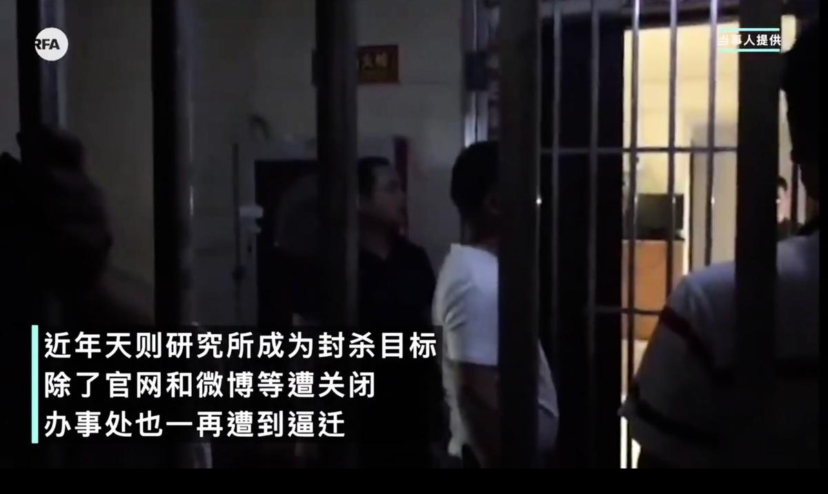 10日,中國民間智庫天則經濟研究所入口被人強行封鎖,職員一度被困。(視像擷圖)