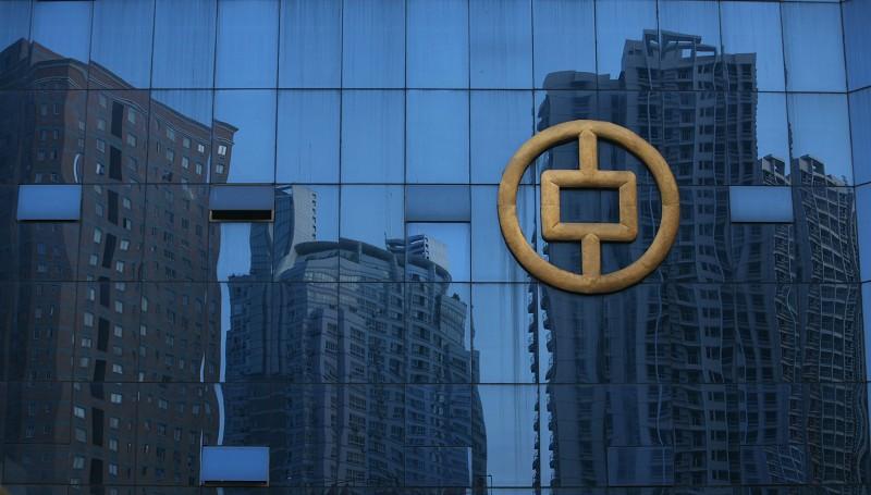 中國在目前國內及全球的環境條件下,面對緊迫的金融改革壓力。圖為中國銀行重慶分行大樓外的標誌。(Getty Images)
