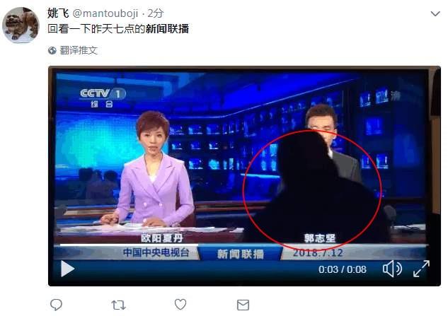 傳央視新聞聯播現重大失誤 黑衣人擋鏡頭
