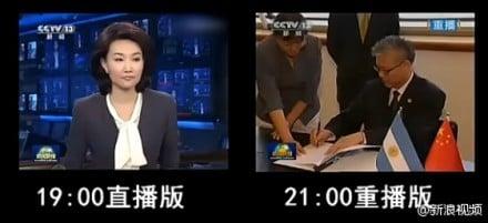 李梓萌在播報新聞時,切換出現失誤,導致前後畫面聲音重合。(視像擷圖)