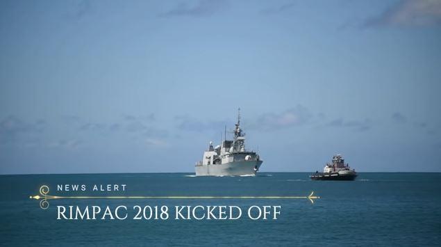 2018年環太平洋軍演(2018 RIMPAC)在6月底展開,這是全世界最大規模的國際海事演習。(視像擷圖)