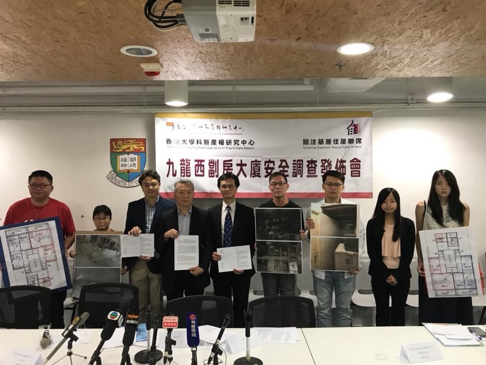 香港大學科斯產權研究中心及關注基層住屋聯席調查發現,龍西3區324幢舊樓中,88.0%有劏房單位。(關注基層住屋聯席Facebook圖片)