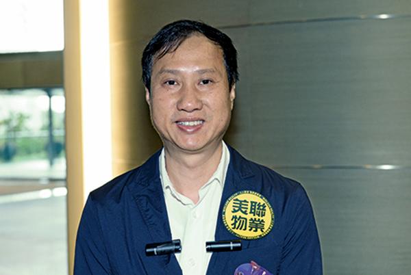 美聯物業住宅部行政總裁布少明表示,海璇為港島區焦點盤,吸引不少長線投資客。(宋碧龍/大紀元)
