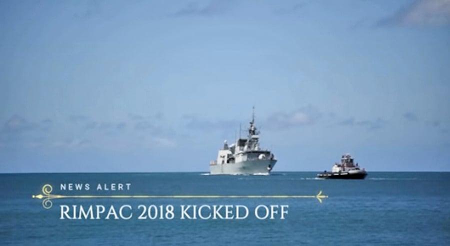 美國拒中共參與環太平洋軍演 中共自派間諜船前往軍演地點