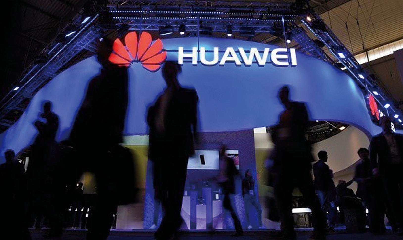 「中興通訊」剛剛被解禁,另一家中國通訊巨頭「華為」又被控涉竊密風波。(Getty Images)