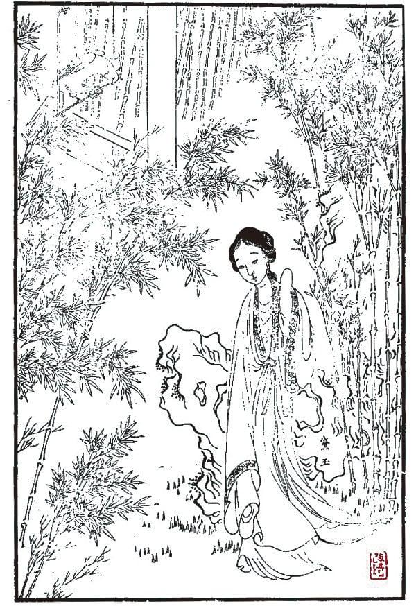 清朝改琦繪所繪林黛玉(公有領域)
