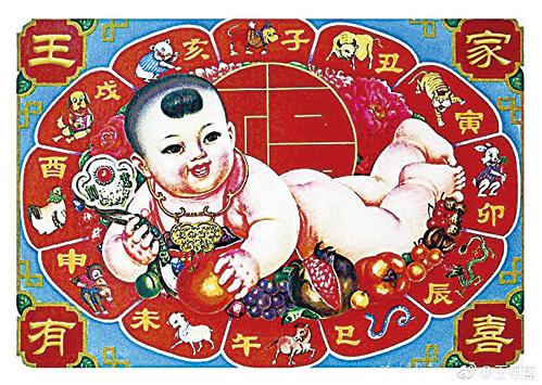 王祖藍13日在微博發文:「王家有喜!」宣佈太太李亞男懷孕。(王祖藍微博)