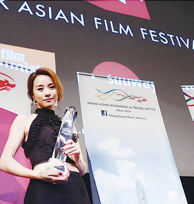 鄧麗欣憑電影《空手道》,成為第一位於紐約亞洲電影節榮獲「亞洲新秀獎」的香港藝人。(鄧麗欣臉書)