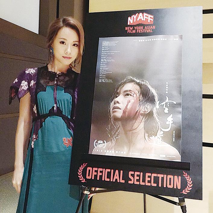 鄧麗欣:感謝《空手道》導演杜汶澤一直信任我及改造了我。(鄧麗欣臉書)