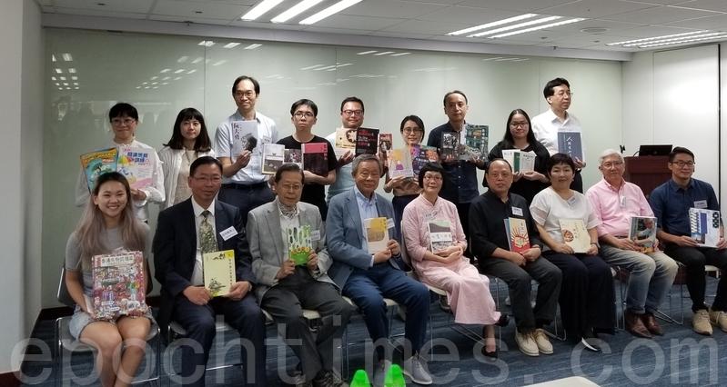 聯合出版集團屬下的參展公司,將於書展期間推出逾300本新書,涵蓋本土文化、社會時事、語言學習和旅行飲食等等範疇。(鄺熳華/大紀元)