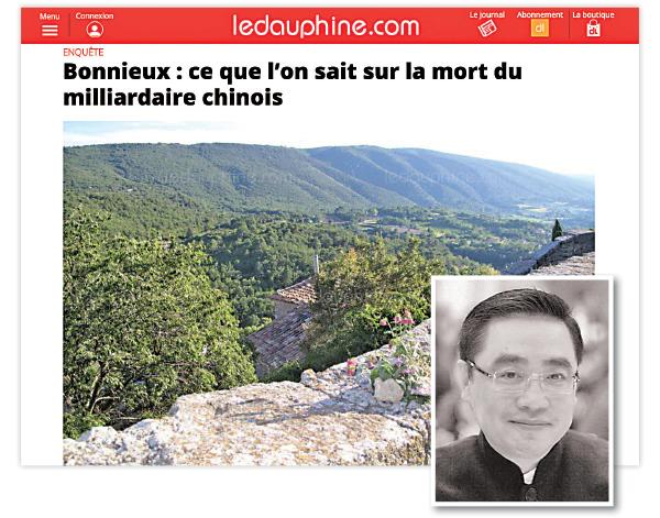 7月15日,法國地方報《Le Dauphiné》首次透露王健(小圖)墜死案更多細節。(大紀元合成圖片)